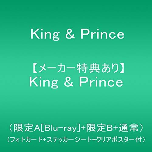 【메이커 특전 있음】 King &Prince(한정A[Blu-ray]+한정B+통상)【메이커 특전:포토 카드+스티커 씨트+클리어 포스터부】 CD+Blu-ray