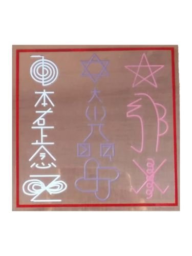 Buy Copper Reiki Symbol Plate Master Reiki 11 Symbol Plate Online