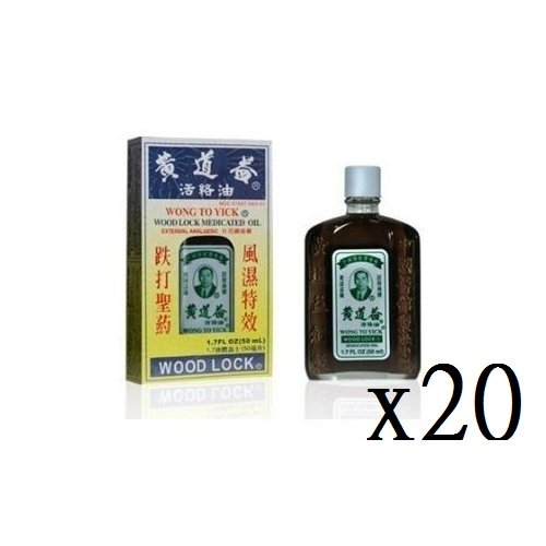 20XWood Lock Medicated Oil from Solstice Medicine Company by Wong To Yick Wood Lock Ointment Limited