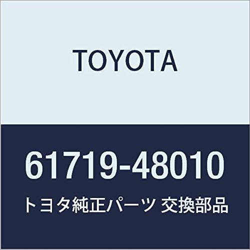 TOYOTA 61719-48010 Side Rail Bracket