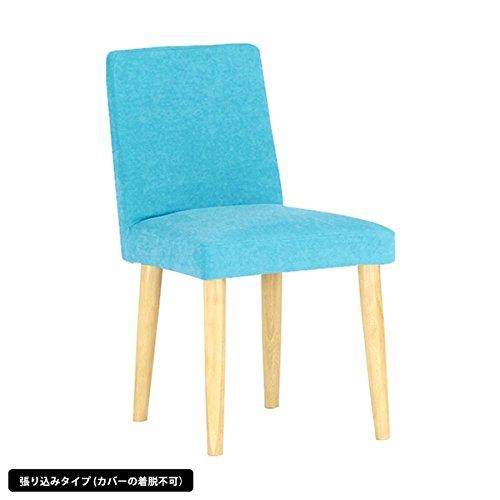 arne ダイニングチェア 椅子 日本製 Joneチェア 張り込みタイプ ソフィア ナチュラル脚 ターコイズ B076HF18QY 張り込みタイプ/ナチュラル脚|ターコイズ ターコイズ 張り込みタイプ/ナチュラル脚