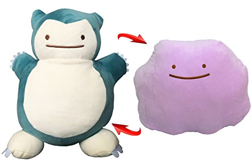 SUN 2 in 1 Poketoy Exclusives Snorlax 13