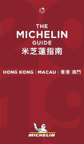 MICHELIN Guide Hong Kong & Macau 2018: Restaurants & Hotels (Michelin Guide/Michelin)