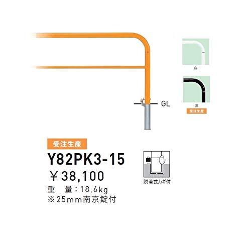 帝金 Y82PK3-15 バリカー横型 スタンダード スチールタイプ W1500×H800 直径60.5mm 脱着式カギ付  茶  カラー:茶 B00ALSIVHU