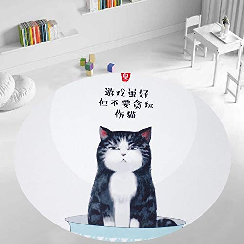 Chair Room - Home Decor Round Carpets Computer Chair Area Rug Children Cloakroom Rugs And Play Tent Floor Mat - Picture India Bedroom Pentagram Living Foot Animal Woven Jigsaw Room Moder (Rug Jigsaw)