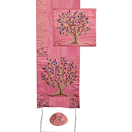 Yair Emanuel Tree of Life Design Embroidered Raw Silk Pink Tallit Set ()