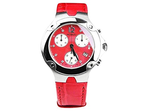 New Movado Sports Edition (Movado Swiss Chronograph Quartz Watch 84c51892 Coral Alligator New Box $1950)