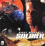 ソルジャー [DVD]