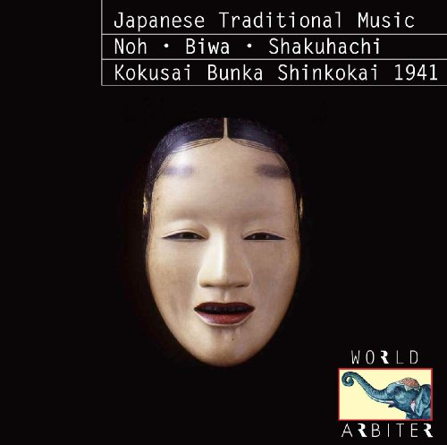 The 7 best char japanese music