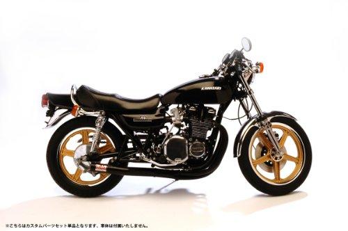 1/6 Kawasaki750RS Z2専用カスタムパーツセット 「ミュージアムモデル」