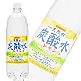 Sangaria Iga natural water carbonated water lemon PET1L [1000ml] X12 pieces of [X2 Case: total 24]