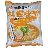 藤原製麺 北海道ラーメン札幌味噌 114g×10袋