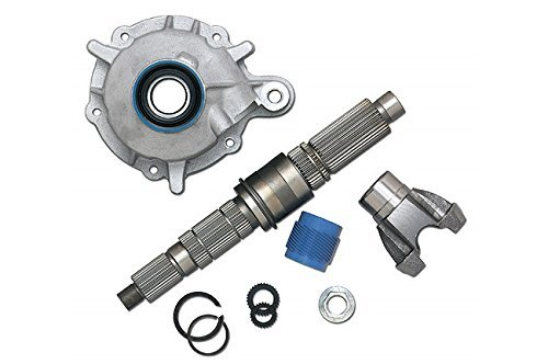 Most Popular Transfer Case Components