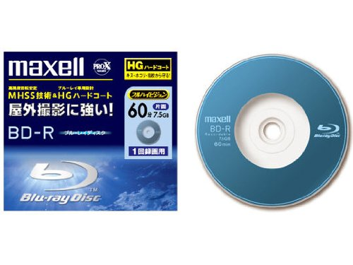 Maxel Mini Blu-Ray BD-R for Camcorder 8cm 60 min 7.5GB Pro X Series by Maxell