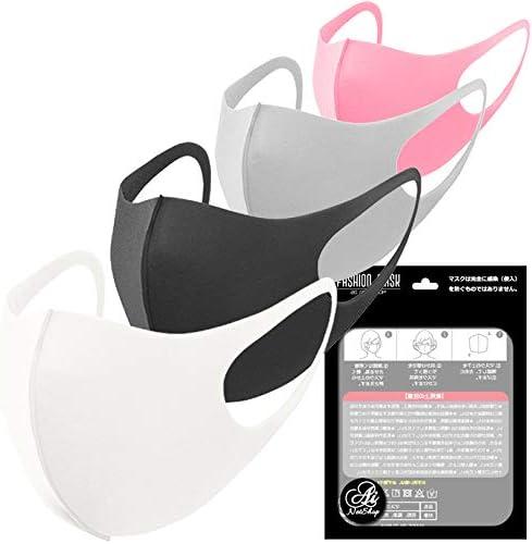 [AiNetShop] マスク 洗える 立体型マスク ライトグレー 白 黒 ポリウレタン マスク 繰り返し洗えるマスク 3Dマスク おしゃれ スポーツ ㈱アジアインターナショナル (ライトグレー)