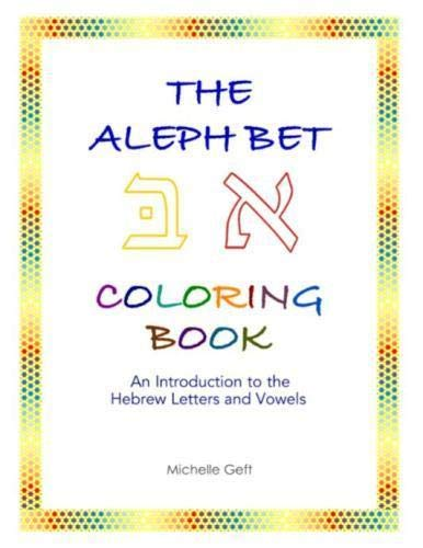 The Aleph Bet Coloring Book: An Introduction to Learning the Hebrew Letters and Vowels