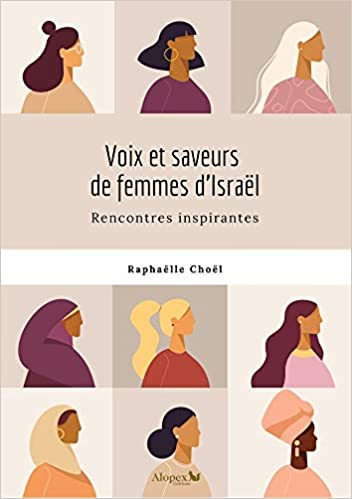 rencontres israel)