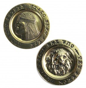 Shire Post Mint King Conan of Aquilonia Golden Luna Collectible Coin