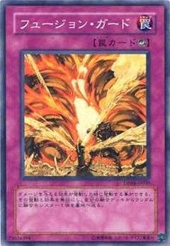 Yu-Gi-Oh! / 5th Period / DP 04-JP 030 Fusion · Guard 【Super Rare】