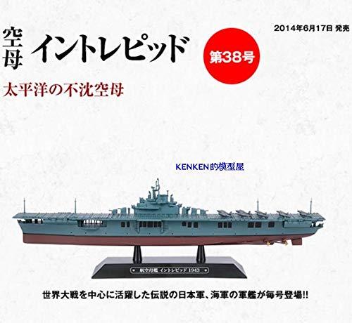 Uss Essex Class - Eaglemoss USS Essex Class Aircraft Carrier 1943 New with Blister Pack ONLY / NO Outer Box 1/1100 diecast Model Battleship