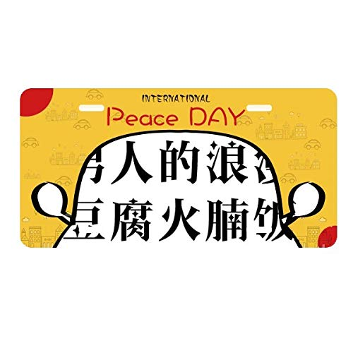 cold master DIY lab Chinese Quote Romance of Man License Plate Tag Car Decoration Peace Day