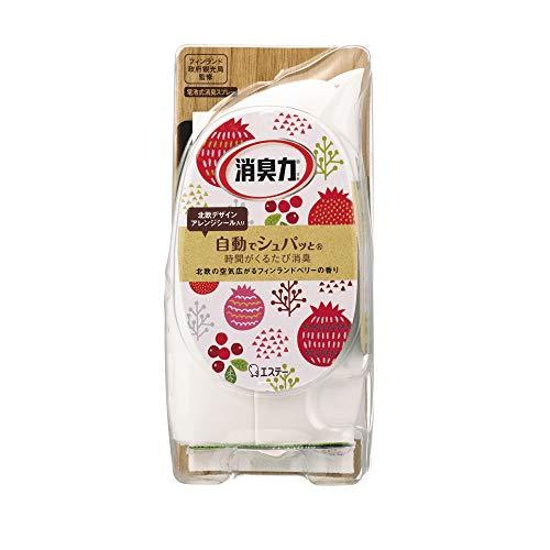 消臭力 自動でシュパッと 消臭芳香剤 本体 北欧 フィンランドベリーの香り 39ml