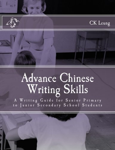 Download Advance Chinese Writing Skills: A Writing Guide for Senior Primary to Junior Secondary School Students (Chinese Edition) pdf epub