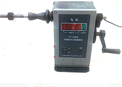 FY-130 Electronic digital display manual hand winding machine Winder 220V by MXBAOHENG
