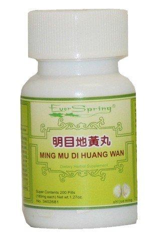 Di Mu Huang Ming Wan (Chinese Medicine Herbs / Ming Mu Di Huang Wan / Item# N005 One Bottle)