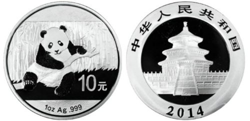999 Silver coin from China IN STOCK ()