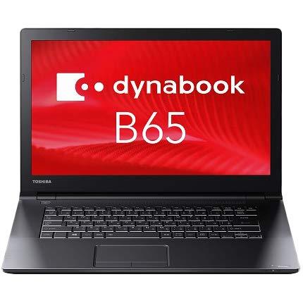 東芝 dynabook B65 PB65FNB13FCAD11 15.6インチ Windows10Pro Celeron メモリ 4GB SSD 256GB DVDスーパーマルチ   B07QL4DFL8