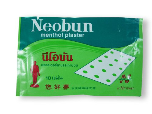 Neobun-chinese Pain Relief Menthol Pads Patch Value Pack X 6 Packs (1 Pack = 10 Sheet Pads) - Mens Oral Simulator