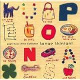 pop'n music Artist Collection「新谷さなえ」