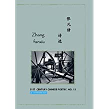 21st Century Chinese Poetry, No. 15: Selected Poems of Zhang Fanxiu