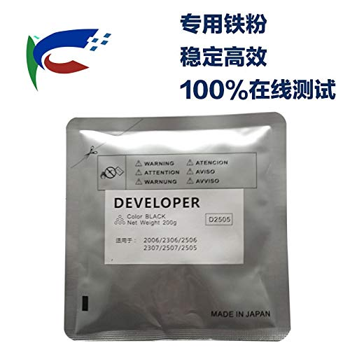 Printer Parts 200G Black Copier Color Developer Compatible for Toshiba Carrier 2006 2306 2506 2307 2507 D2505 Carrier Iron Powder Developer