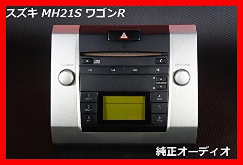 スズキ MH21S 純正オーディオ クラリオン 39101-65K02【中古】動作確認済み! B078YL9NSJ