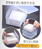 Japanese Plastic Tofu Storage Container Box Case #7304