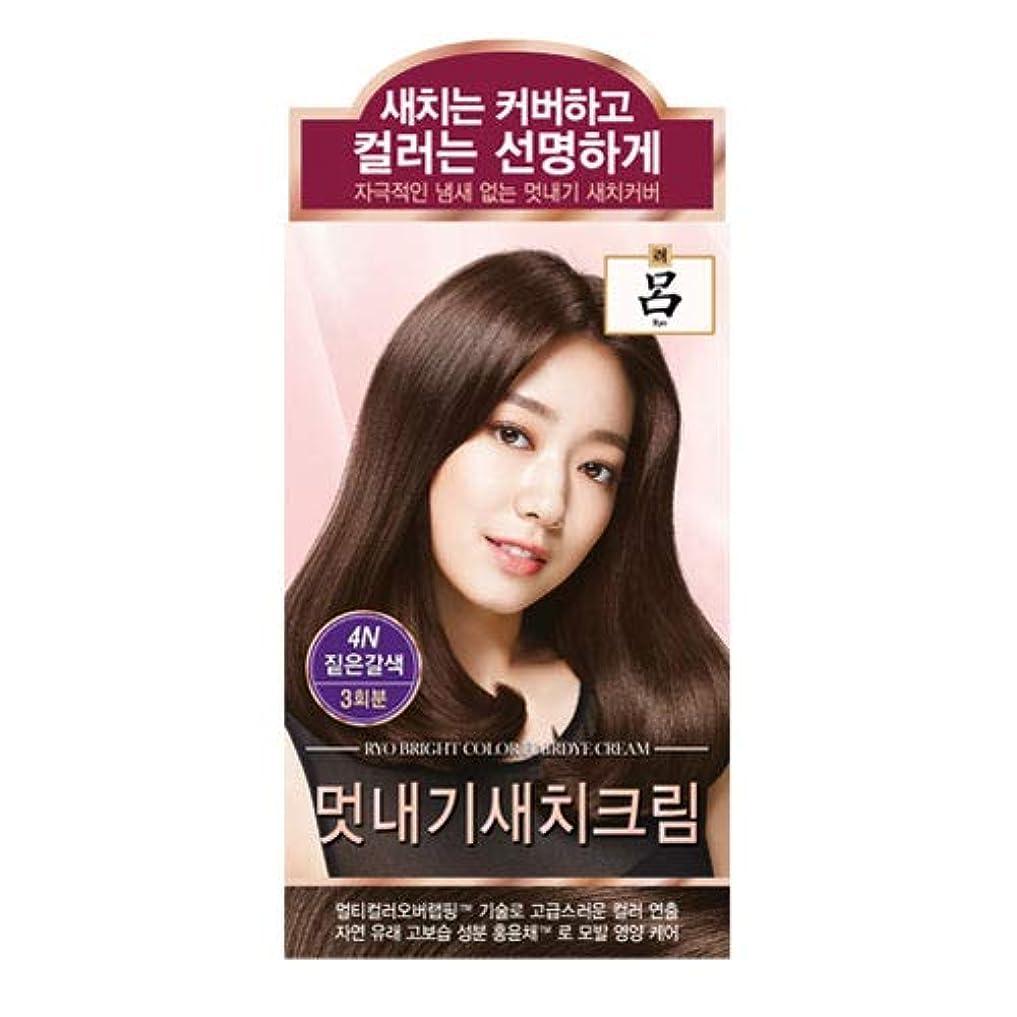 正確な誤ってドルアモーレパシフィック呂[AMOREPACIFIC/Ryo] ブライトカラーヘアアイクリーム 4N ディープブラウン/Bright Color Hairdye Cream 4N Deep Brown
