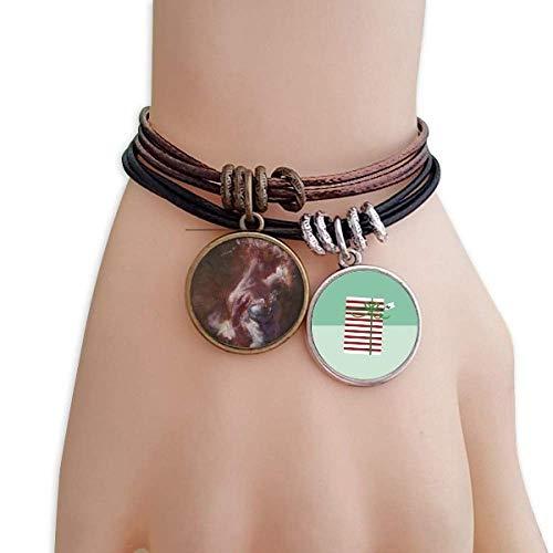 (DIYthinker Wet Rouge Beauty XJJ Oil Painting Box Leather Rope Bracelet)