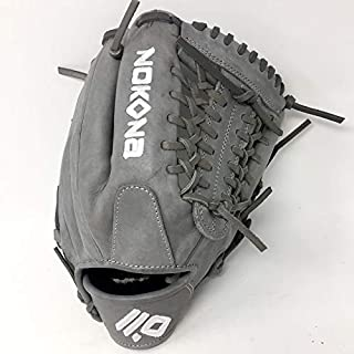 product image for Nokona AmericanKip 14U Gray with Silver Laces 11.25 Baseball Glove Mod Trap Web Right Hand Throw