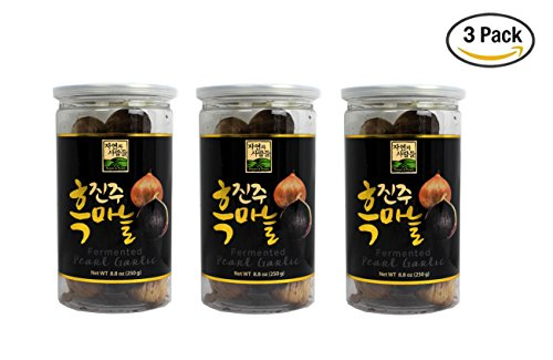3 Pack of Jayone 250g 8.8 Oz Organic Black Garlic Pearl Garlic, Made of 100 Fermented Single Clove Garlic in Gaft Box