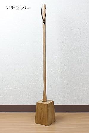 選べる靴べら ロング スタンド セット 75cm 木製 ナチュラル塗タイプ (靴ベラ おしゃれ くつべら