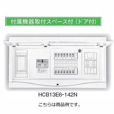 日東工業 HCB形ホーム分電盤 HCB13E6-164N B075YJCB66  HCB13E6-164N