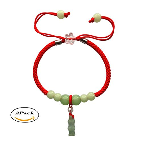 BrightTea® Lucky Rope Strap Lucky red rope Jade beads Chinese Feng Shui (Packaging (Jade Rope)
