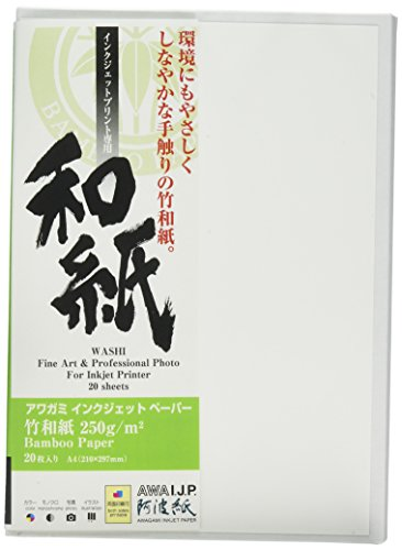 Awagami Bamboo Fine Art Inkjet Paper, 250gsm A4 (8.27'' x 11.69'') 20 Sheets by Awagami