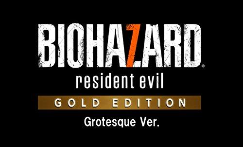 バイオハザード7 レジデント イービル ゴールド エディション グロテスクバージョン の商品画像