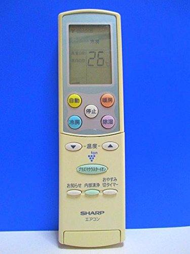 エアコンリモコン A594JB