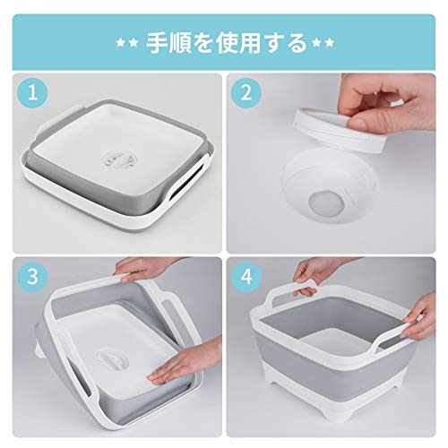Gano Zen Plastic Wash Vegetable Fruit - Basket Foldable Creative Portable Camping Fishing - Kitchen Bath Cleaning Tools - Outdoor Accessories by Gano Zen (Image #5)