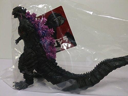 USJ limited Shin Godzilla (radiation exciting game color ver) Bandai Movie Monster Series Toho BANDAI Godzilla godzilla2016 price prompt decision