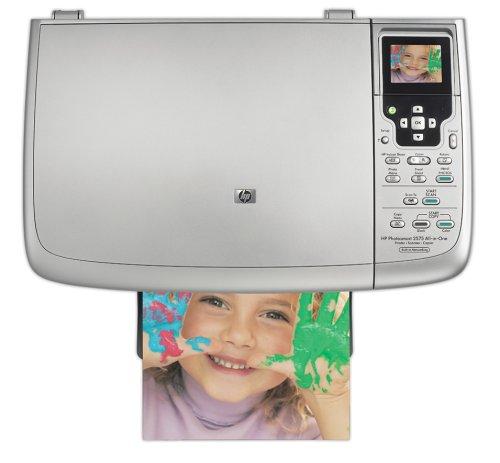 HP PhotoSmart 2575 All-in-One Printer / Copier / Scanner